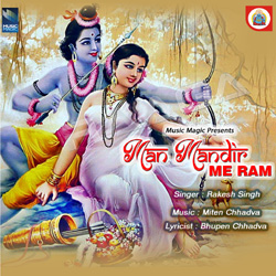 Listen to Ghar Maie Padharo Raghuveera songs from Man Mandir Me Ram