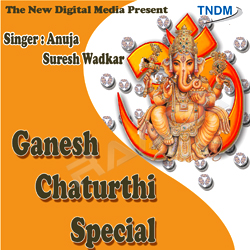 Listen to Ganesh Chalisa songs from Ganesh Chaturthi Special