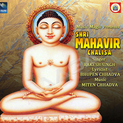 Shri Mahavir Chalisa songs