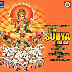 Shri Surya Chalisa songs