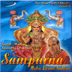 Listen to Om Jai Laxmi Mata songs from Sampurna Maha Laxmi Sadhna