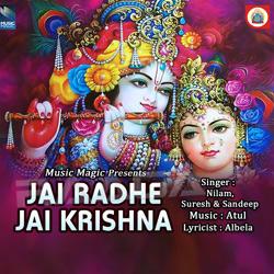 Jai Radhe Jai Krishna