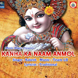 Listen to Om Jai Shree Sham Hare songs from Kanha Ka Naam Anmol