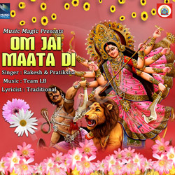 Listen to Om Jai Parvati Maata F songs from Om Jai Maata Di