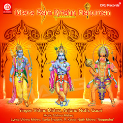 Listen to Goupal Kahe Maa songs from Mere Ram Krishn Hanuman
