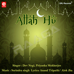 Listen to Allah Hua (M) songs from Allah Hu