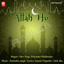 Listen to Allah Hua (F) songs from Allah Hu