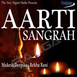 Listen to Aarti Kunj Bihari Ki songs from Aarti Sangrah