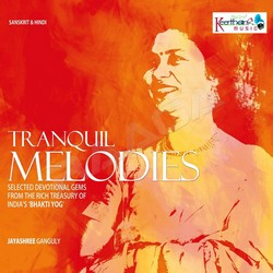Listen to Hey Jaga Trata songs from Tranquil Melodies