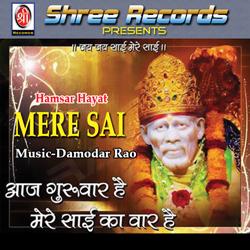 Listen to Sai Tera Naam songs from Mere Sai