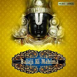 Listen to Ganpati Bappa Morya songs from Balaji Ki Mahima