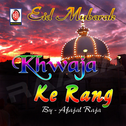 Listen to Ya Khawaja Piya songs from Khwaja Ke Rang