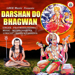 Darshan Do Bhagwan