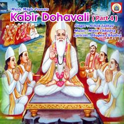 Kabir Dohavali - Vol 4