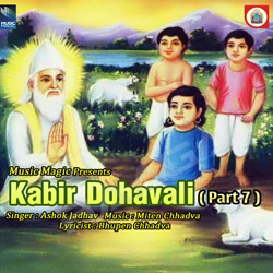Listen to Gathi Daman Bandhayi songs from Kabir Dohavali - Vol 7