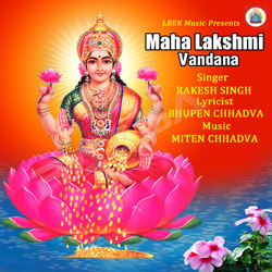 Listen to Jai Padmapalasakshi songs from Maha Lakshmi Vandana