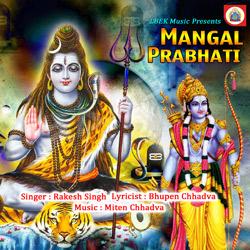Listen to Ganesh Ganaraj songs from Mangal Prabhati