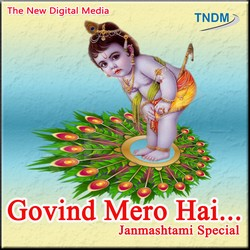 Listen to O Re Jaadugar Shyam songs from Govind Mero Hai