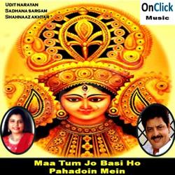 Listen to Suna Hai Sabki Bigdi Bani Hai songs from Maa Tum Jo Basi Ho Pahadoin Mein