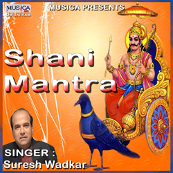 Listen to Nilanjana Samabhasam songs from Shani Mantra