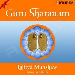 Listen to Guru - Shlokas, Mantras And Chants songs from Guru Sharanam