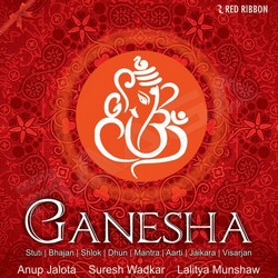 Listen to Jai Ganesh Deva songs from Ganesha (2014)