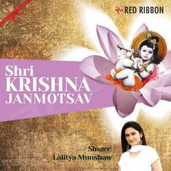 Listen to Are Ore Ore Aao More songs from Shri Krishna Janmotsav