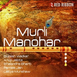Murli Manohar