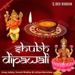 Listen to Jai Laxmi Mata songs from Shubh Dipawali