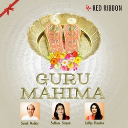 Listen to Yaad Satave Na songs from Guru Mahima