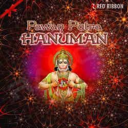 पवन पुत्र हनुमान songs