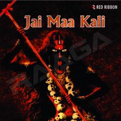 Listen to Aao Bhawani songs from Jai Maa Kali