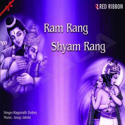 Listen to Siddhi Vinayak songs from Ram Rang Shyam Rang