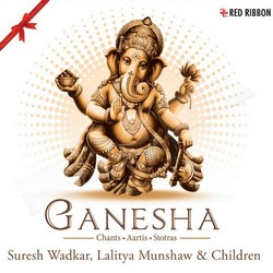 Listen to Ganpatiki Jai Jaikar - Jaikara songs from Ganesha (2011)
