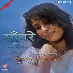 Listen to Sanvare Bansi Ware songs from Sanvare