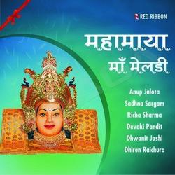 Listen to Pyaar Tera Hi Nirala Meri Maa songs from Mahamaya Maa Meldi