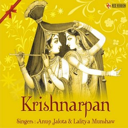 Listen to Murli Wale Humko songs from Krishnarpan
