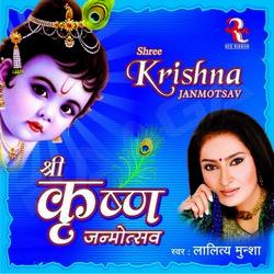Shree Krishna Janmotsav