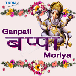Listen to Mangalmurti Morya songs from Ganpati Bappa Moriya
