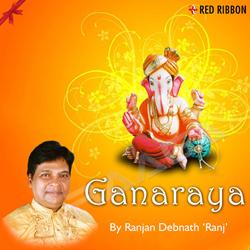 Ganaraya