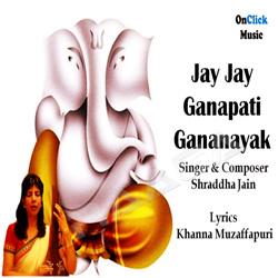 Listen to Jay Jay Ganapati Gananayak songs from Jay Jay Ganapathi