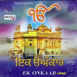 Listen to Ek Onkar songs from Ek Onkar