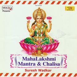 Mahalakshmi Mantra & Chalisa