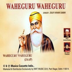 Listen to Waheguru Waheguru songs from Waheguru Waheguru