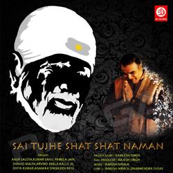 Listen to Callertune songs from Sai Tujhe Shat Shat Naman