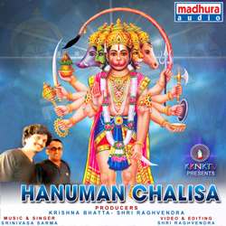 Listen to Hanuman Chalisa songs from Hanuman Chalisa