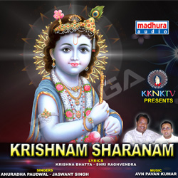 Listen to Krishnam Sharanam songs from Krishnam Sharanam