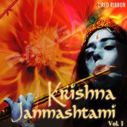 Krishna Janmashtami - Vol 1