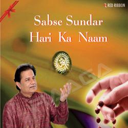 Sabse Sundar Hari Ka Naam