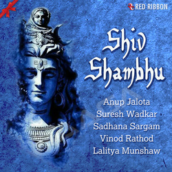 Listen to Hey Natrajan Antaryami songs from Shiv Shambhu